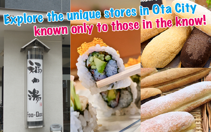 https://unique-ota.city.ota.tokyo.jp/en/wp/wp-content/uploads/2019/09/unique-shop_banner_en-2.jpg