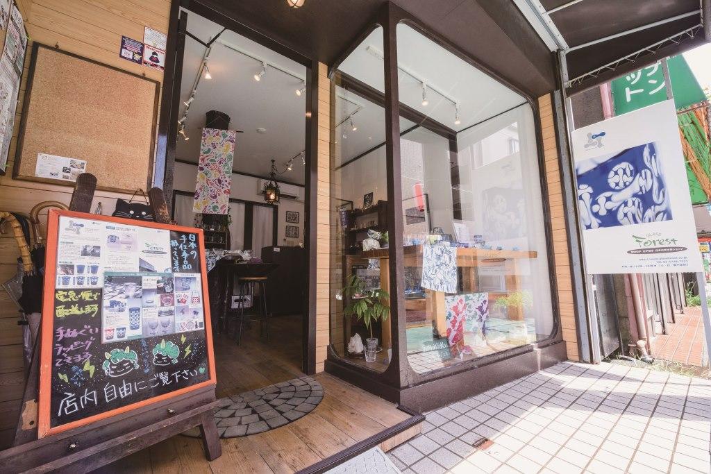 優秀賞「蒲田切子東京ウォーターグラス水鏡」