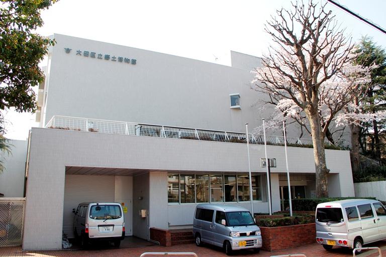 郷土博物館
