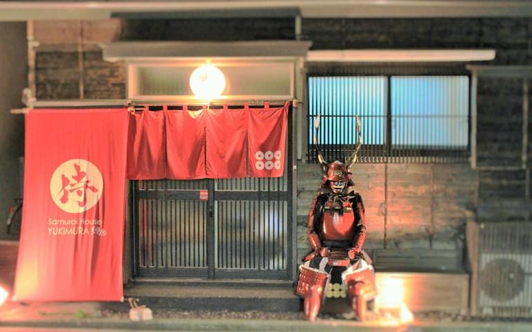 サムライハウス幸村荘