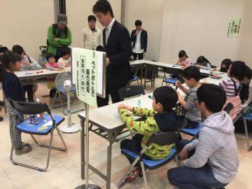 大田っ子教室