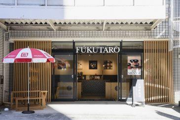 FUKUTARO CAFE&STORE‗外観