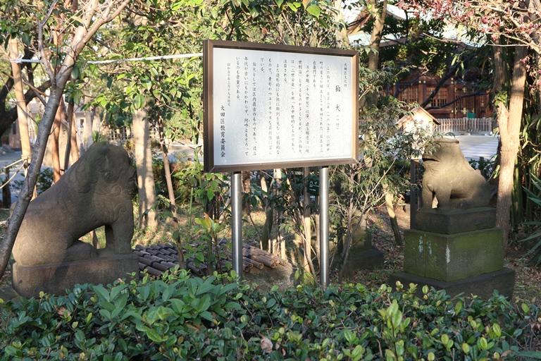 六郷神社狛犬