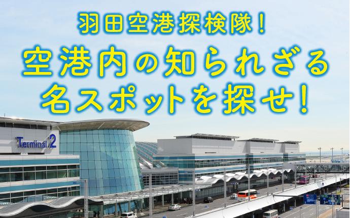 https://unique-ota.city.ota.tokyo.jp/wp/wp-content/uploads/2019/03/a2a5fc3fb4021a44f3ca39e882744328.jpg
