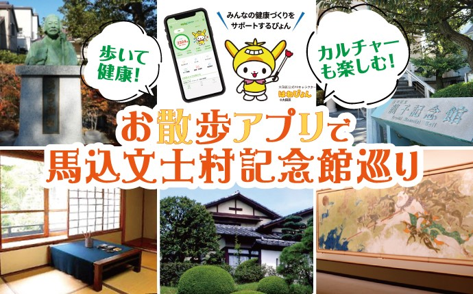 https://unique-ota.city.ota.tokyo.jp/wp/wp-content/uploads/2020/01/thumbnail_musuem.jpg